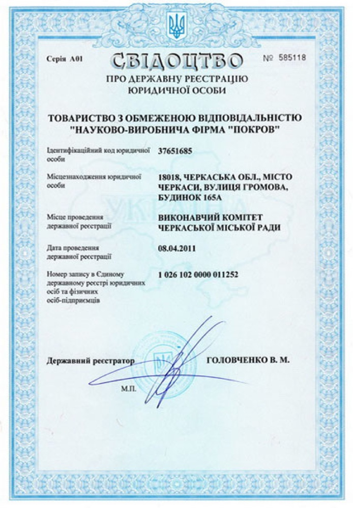 Template – Certificate of Conformance Template
